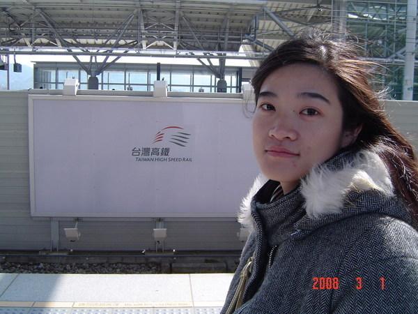 新竹高鐵4