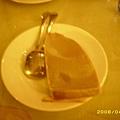 土耳其之屋~魔拉斯冰淇淋