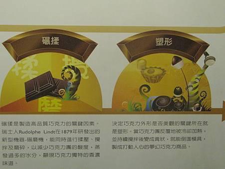 20110702 036.jpg