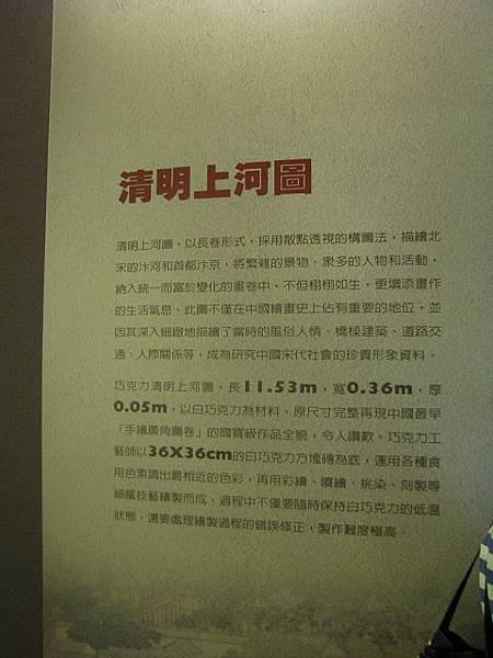 20110702 079.jpg