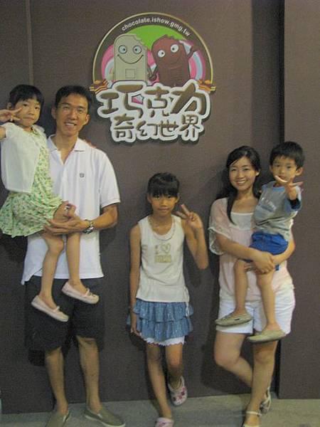 20110702 092.jpg