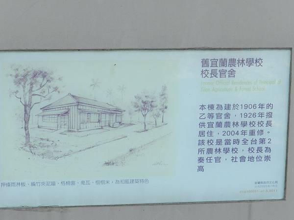 DSCN0218.jpg