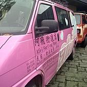 IMG-20120608-00369