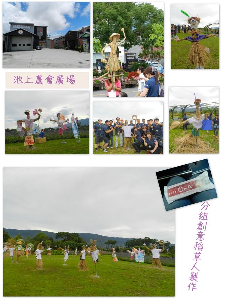 2013-10-074.jpg