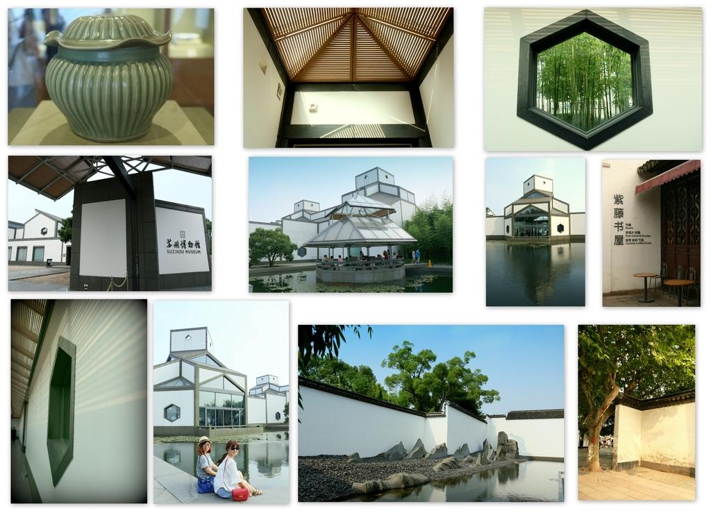 C 蘇州博物館.jpg