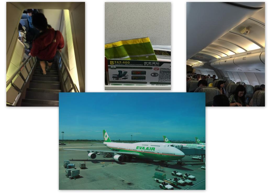 A機場→磁浮.jpg