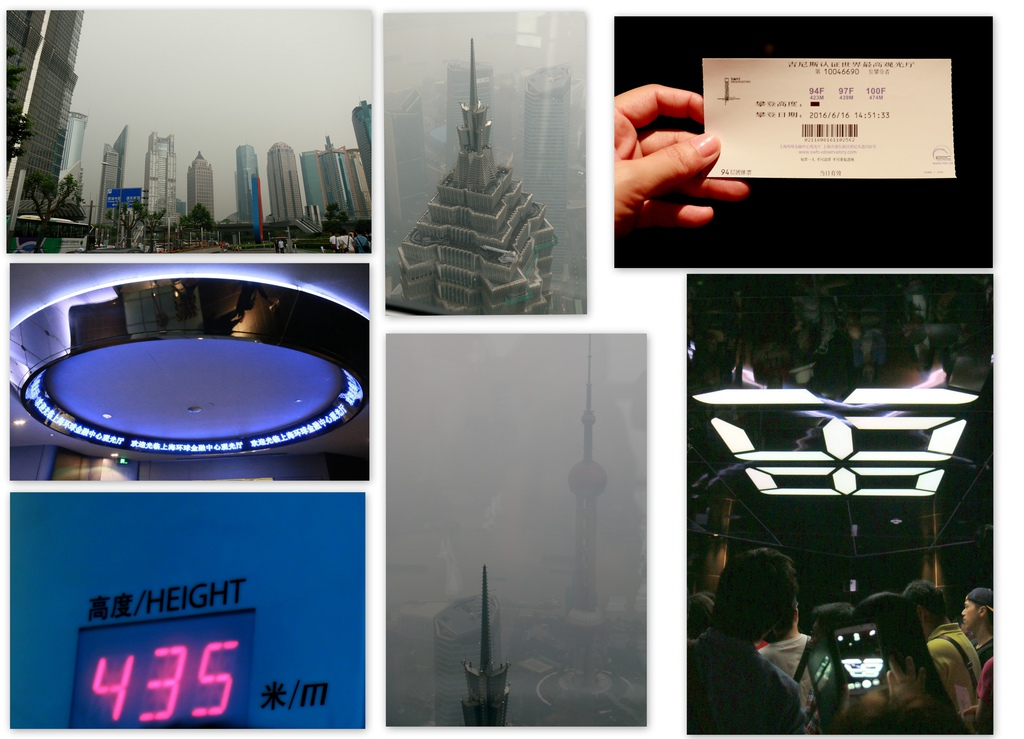 B 上海環球金融大樓.jpg