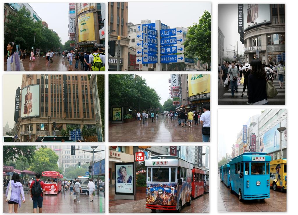 C南京步行街.jpg