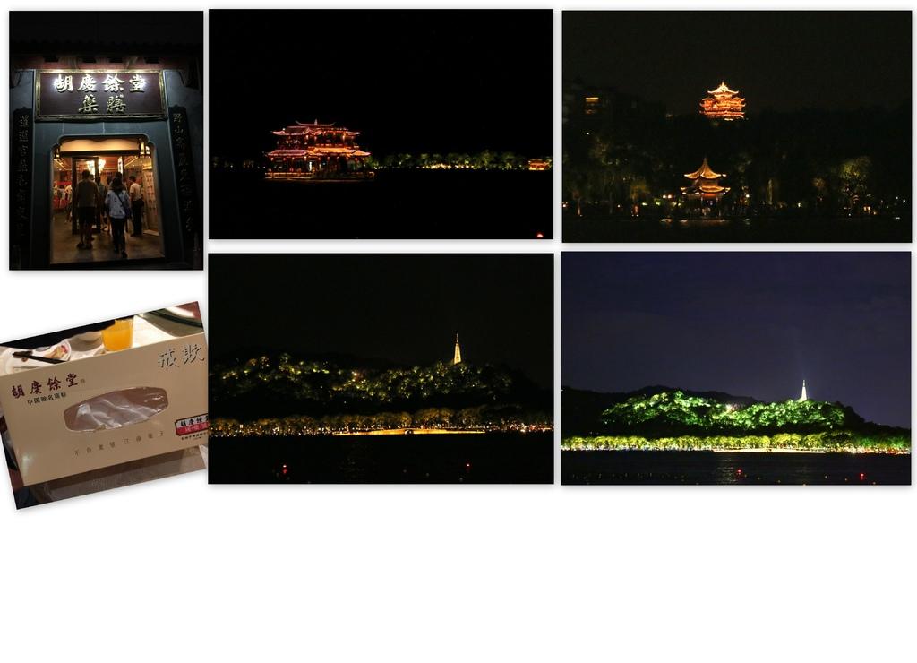 C 西湖夜.jpg
