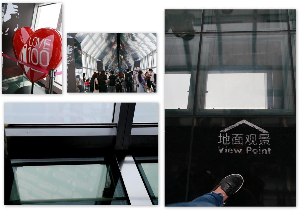 B 上海環球金融大樓1.jpg