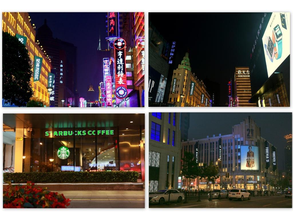 C南京步行街1.jpg