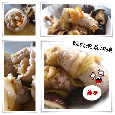 110412-韓式泡菜內捲