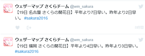 wm開2.png