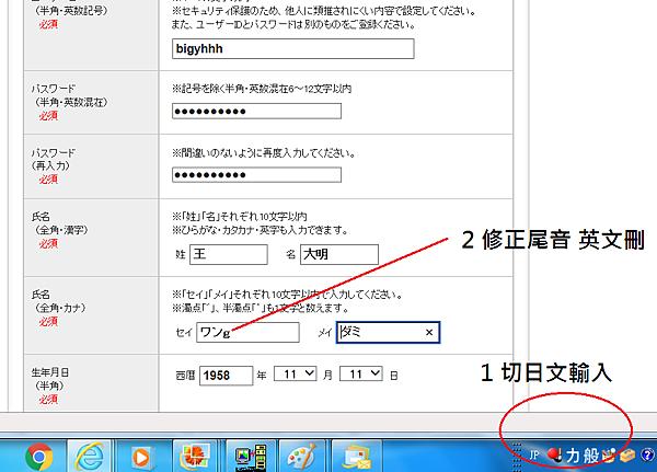 9日文.png