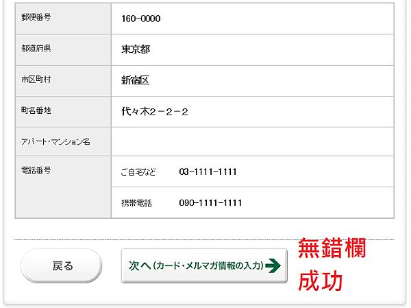 修正拼日文2.png