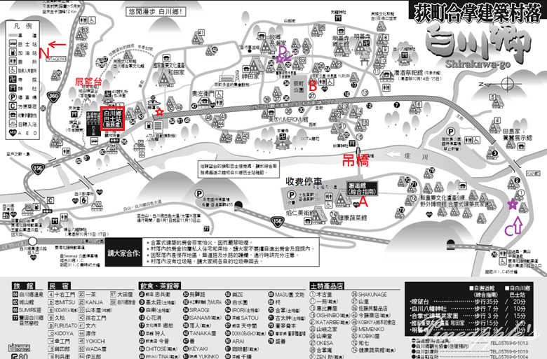 大地圖.png