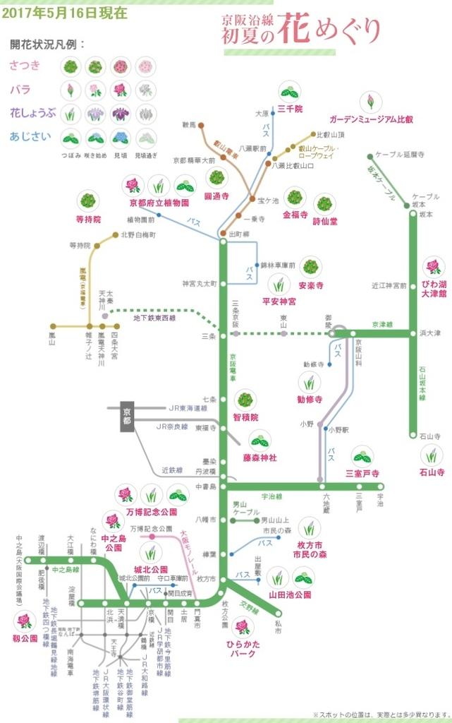 京阪電鐵.jpg
