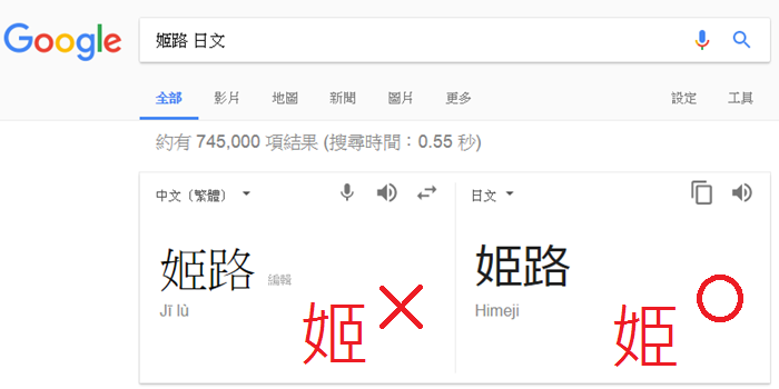 Z日文字2.png