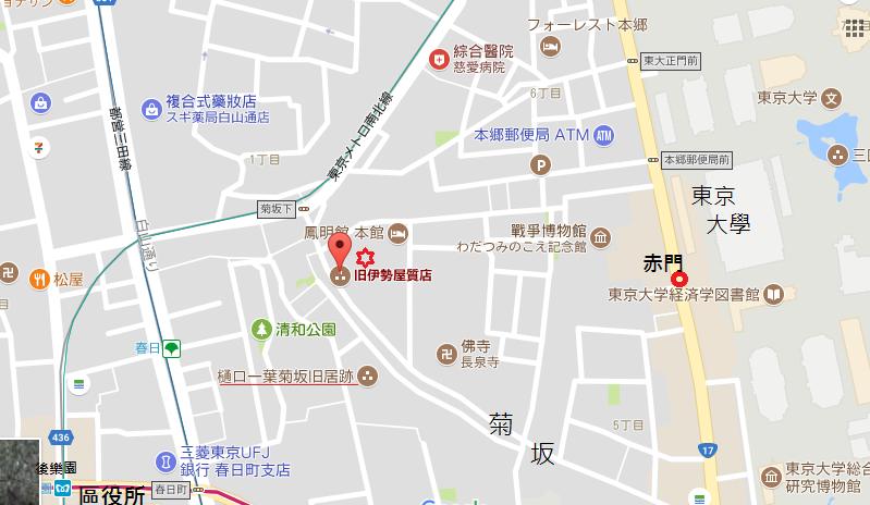 樋口.png