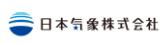 氣株.png