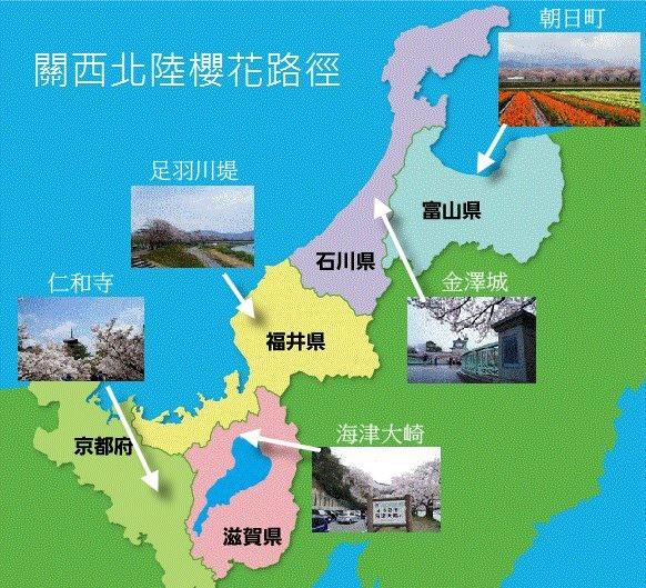 關西北陸map_all.jpg