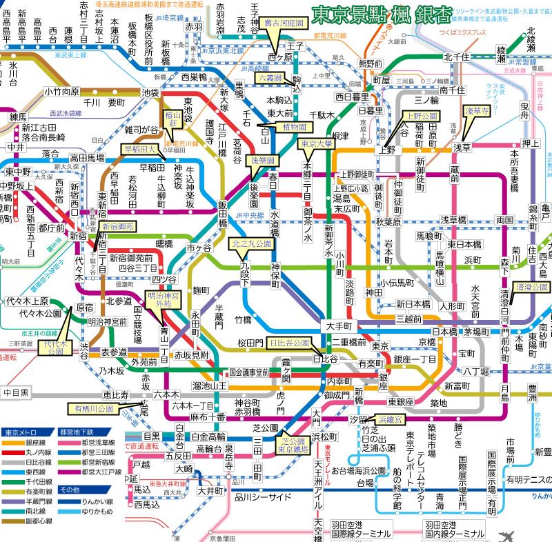 東京地鐵全圖(景點楓葉版).png