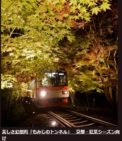 1103京都2.png