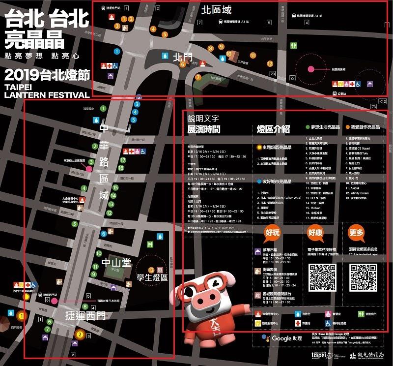 最新地圖小1_0218.jpg