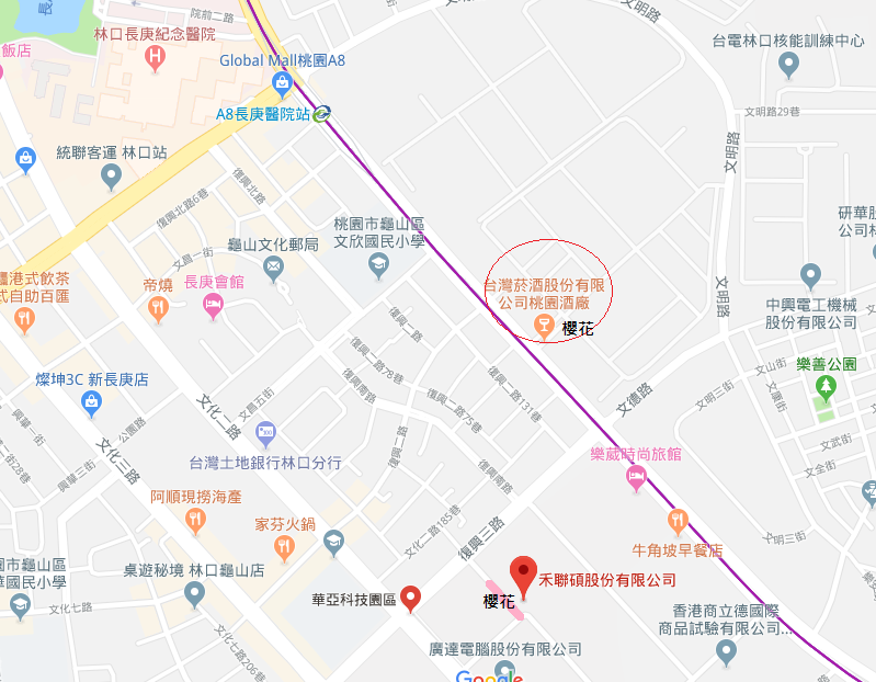 華亞科抜園區櫻花.png