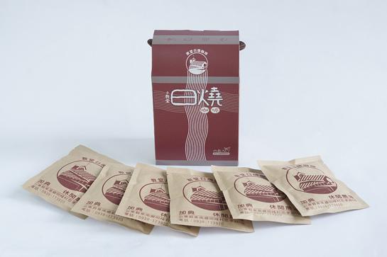 日燒咖啡包裝.jpg