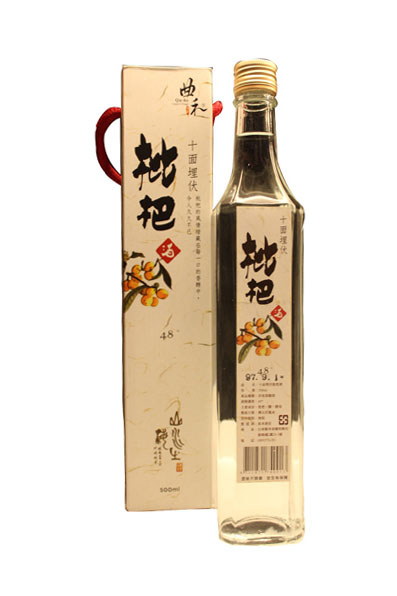 十面埋伏枇杷酒.jpg