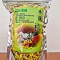 乾燥杭菊.png