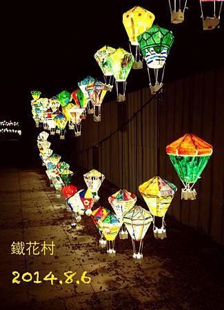 燈籠群6.jpg