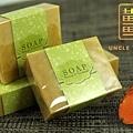 薑黃手工香皂