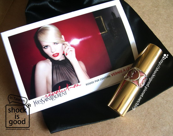 Rouge Pur Couture Vernis à Lèvres Glossy Stain