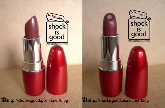 SK-II上質光 豐潤持色保養唇膏