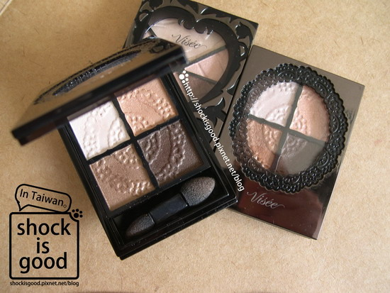 Visee Glossy Rich Eyes ヴィセ グロッシーリッチ アイズ