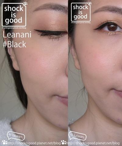 Leanani