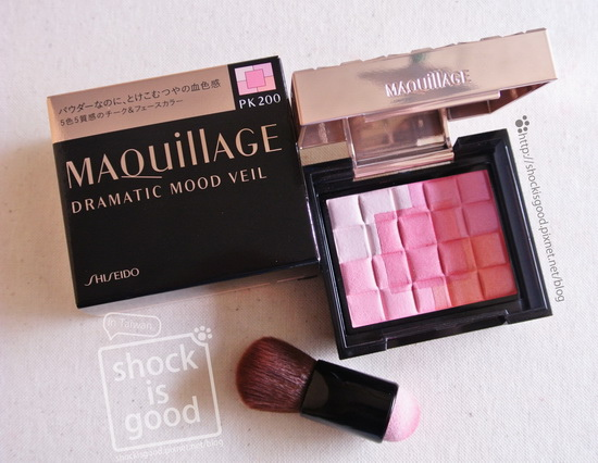 burberry maquillage