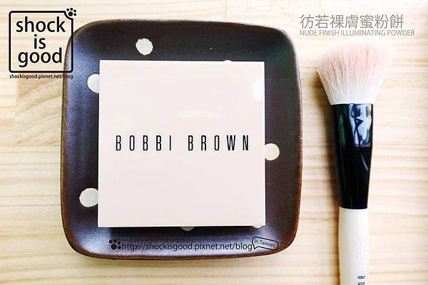 Bobbi Brown 彷若裸膚蜜粉餅 Nude Finish Illuminating Powder