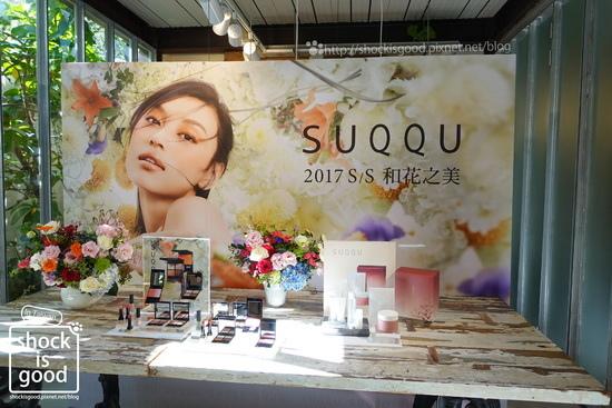 SUQQU 2017春夏彩妝 和花之美