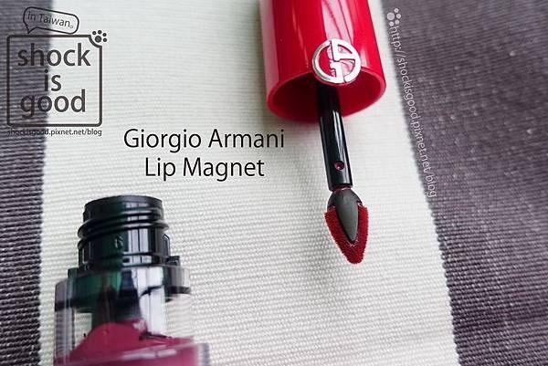 Giorgio Armani 奢華訂製柔霧唇露(小胖瓶/小胖丁) Lip Magnet 조르지오 아르마니 립 마그넷 ジョルジオ アルマーニ リップ マグネット