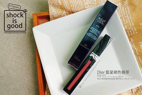 Dior藍星絕色唇萃#527桃木霧 Rouge Liquid ディオール ルージュ ディオール リキッド