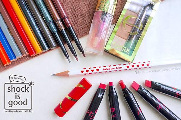 excel 柔亮唇膏筆、晶瑩修護唇蜜限定色、持色眼線膠筆 エクセル リップスーツ、カラーラスティングジェルライナー