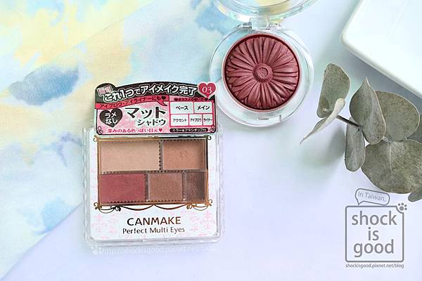 canmake 完美霧面眉影盤 キャンメイク パーフェクトマルチアイズ