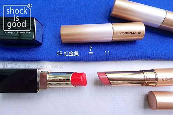 Covermark 緋色光燦唇膏 カバーマーク ブライトアップ ルージュ Bright Up Rouge