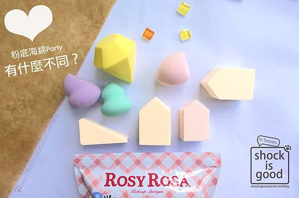 ROSY ROSA ロージーローザ