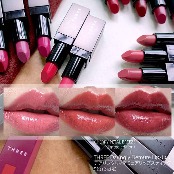 THREE 我色輕潤光唇膏 Daringly Demure Lipstick スリー デアリングリィデミュアリップスティック