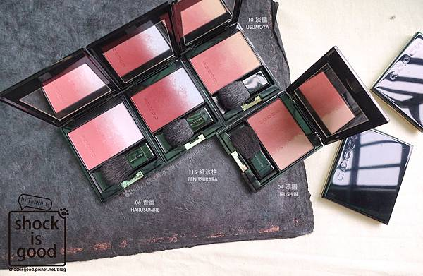 SUQQU漸層腮紅_紅冰柱、淡靄、春菫、漆陽比較 スック ピュア カラー ブラッシュ PURE COLOR BLUSH