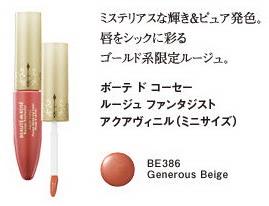 jp-lip.jpg